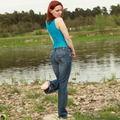 Jeans und Spandex - Celina-Ballerina