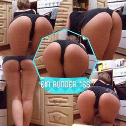 Mein runder Ass - SexyRebecca