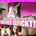 DIE CHEFIN FICKT DEN GRAFIKER GEFICKT! - XANIA-WET